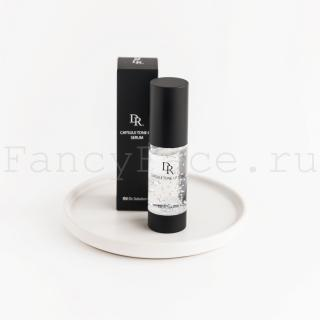ОБНОВЛЯЮЩАЯ CЫВОРОТКА CU SKIN DR.SOLUTION CAPSULE TONE-UP SERUM